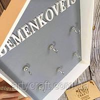 "Деревянная ключница ""HOME"" с фамилией 30х20х3 см, настенная, 6 крючков, фото 2"