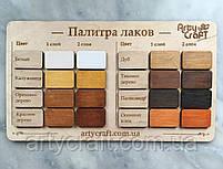 "Деревянная ключница ""HOME"" с фамилией 30х20х3 см, настенная, 6 крючков, фото 4"