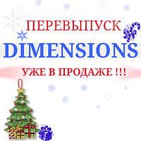 Долгожданный перевыпуск по Dimensions уже в продаже !