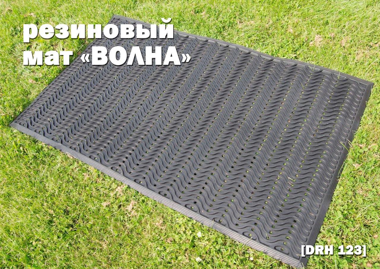Резиновый мат Волна, 1500х900мм, черный