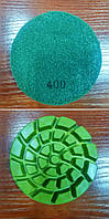 Черепашки (пады) для полировки диаметр 100 мм h9 алмазная зернистость #400