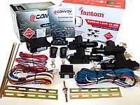 Комплект авто-сигнализация Convoy xs-3 и центральные замки Fantom cl-480