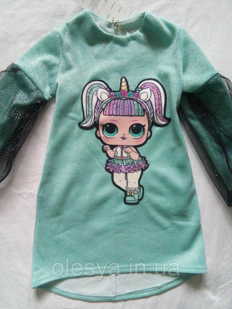 Детское платье с люрексом с куколкой LOL Размер 122  Тренд сезона