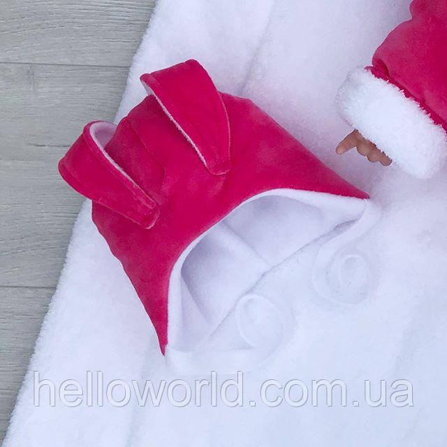 Шапочка зайка малиновая(коралловый) зимняя