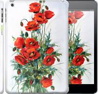 """Чохол на iPad 5 (Air) Маки """"523c-26"""""""