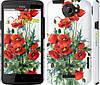 """Чохол HTC One X Маки """"523c-42"""""""