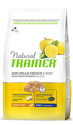 TRAINER® NATURAL ADULT MINI– полноценный рацион для взрослых собак мелких пород 2кг