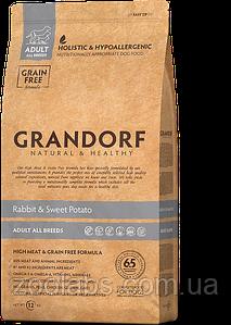 Корм Grandorf для собак всех пород с кроликом | Grandorf Rabbit & Potato Adult All Breeds 3 кг