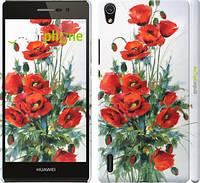 """Чохол на Huawei Ascend P7 Маки """"523c-49"""""""