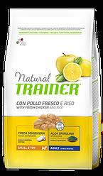 TRAINER® NATURAL ADULT MINI– полноценный рацион для взрослых собак мелких пород 7кг