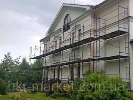 Леса строительные рамные доставка по всей Украине