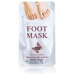 Маска-носки для ног (отшелушивающая) Silver 35 g