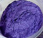 Перламутр колір фіолетовий - 20 грам, фото 3