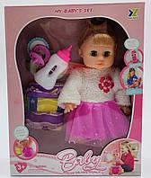 Кукла-пупс с бутылочкой, памперсом и соской
