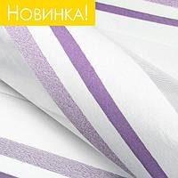 Рулонные шторы День Ночь ткань на окна Прованс цвет фиолетовый
