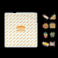 """Упаковочная бумага белая """"Чизбургер""""  300х320мм (ВхШ) 40г/м² 500шт (1860)"""
