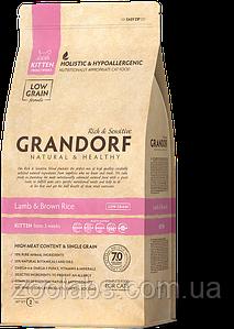Корм Grandorf для котят с ягненком | Grandorf Lamb & Rice Kitten 0,4 кг