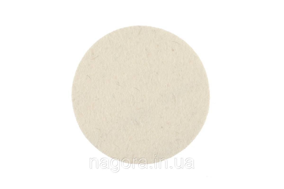 Фетровий полірувальний диск 125*6мм, білий