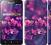 """Чохол на Lenovo S850 Пурпурні квіти """"2719c-78"""""""