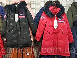 Куртка пуховик на мальчика подростка удлиненная