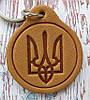 Брелок из натуральной кожи Тризуб герб України