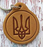 Брелок з натуральної шкіри Тризуб герб України, фото 1