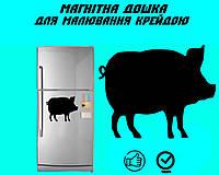 Магнитная доска на холодильник Хрюшка Ксюшка L (20х30см)