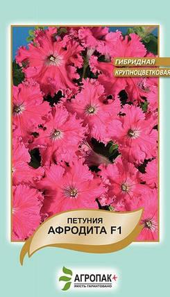 Семена Петуния бахромчатая низкорослая Афродита F1 розовая 10 сем Cerny 5146, фото 2