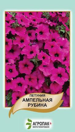 Семена Петуния ампельная Рубина F1 50 сем W.Legutko 5147, фото 2