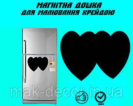 Магнитная доска на холодильник  Сердечки парные L  (20х30см)