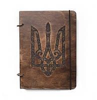"""Блокнот А5 из дерева """"Герб Украины"""""""