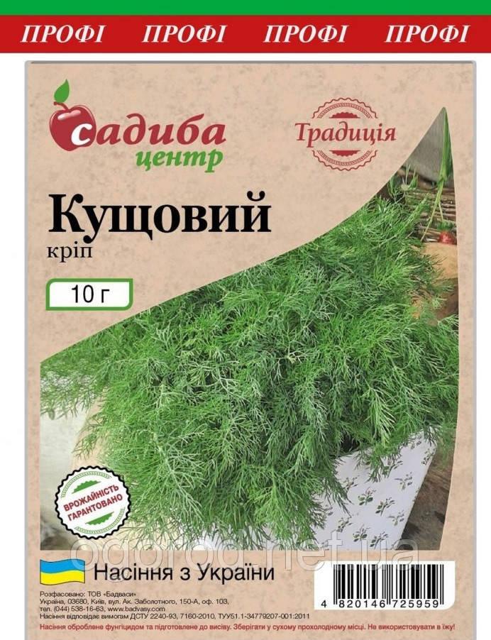 Укроп кустовой семена 10 грамм Садиба
