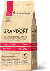 Корм Grandorf для кошек с ягненком | Grandorf Lamb & Rice Adult Indoor 2 кг