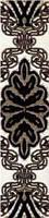 275х62 Керамическая плитка стена фриз   Органза 5 чёрный, фото 1