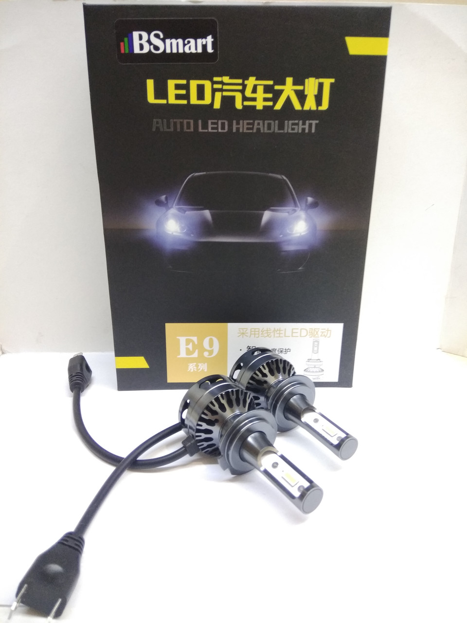 Aвтолампы LED E9, H7, 6000K, 10000Lm, 80W, CANBUS