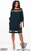 Платье вечернее - 26621