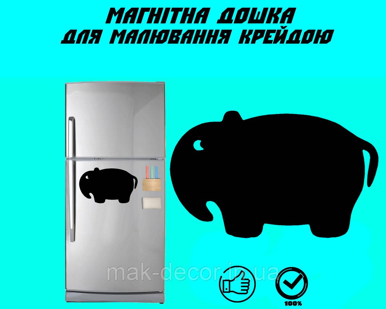 Магнитная доска на холодильник  Слон L (20х35см)