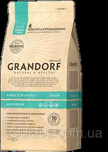 Корм Grandorf для кошек 4 мяса с пробиотиком   Grandorf 4 Meat & Brown Rice Adult Indoor 0,4 кг
