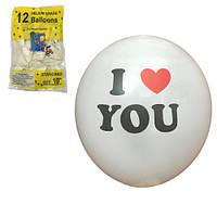Упаковка надувных шаров белых I Love You 12 шт