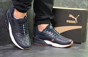 Мужские кроссовки Ronnie fieg x HIGHSNOBIETY x Puma,темно синие 43,46
