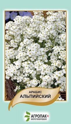 Семена Арабис альпийский белый 0,1 г W.Legutko 5006, фото 2