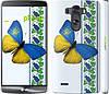 "Чехол на LG G3 dual D856 Желто-голубая бабочка ""1054c-56"""