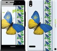 """Чохол на Huawei Ascend P6 Жовто-блакитна метелик """"1054c-39"""""""
