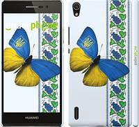 """Чохол на Huawei Ascend P7 Жовто-блакитна метелик """"1054c-49"""""""