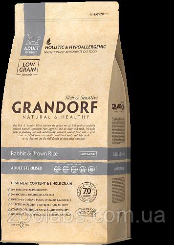 Корм Grandorf для стерилизованных котов с кроликом | Grandorf Rabbit & Rice Adult Sterilized 2 кг