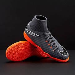Футзалки детские Nike JR Hypervenom PhantomX 3 Academy DF IC