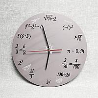 Настенные часы для кабинета математики Серые