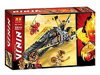 """Конструктор Ninja Bela 11327 """"Раллийный мотоцикл Коула"""" (реплика Lego Ninjago 70672), 230 дет"""