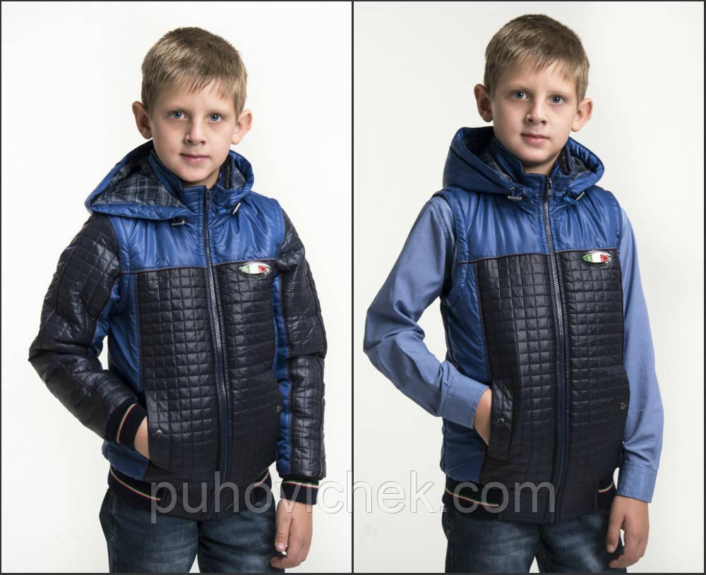 Весенняя куртка жилетка для мальчика