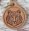 Шкіряний Брелок Тигр